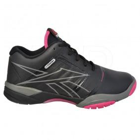 Fitness-schoenen - Merk sportschoenen - Reebok - kopen - Reebok Fitnis Supreme Mid