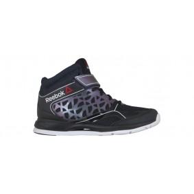 Fitness-schoenen - Merk sportschoenen - Reebok - kopen - Reebok Studio Choice Mid