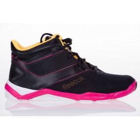 Fitness-schoenen - Merk sportschoenen - Reebok - kopen - Reebok Studio Step Again