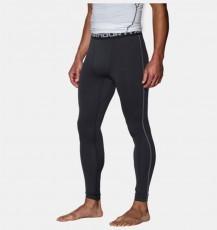 Under Armour Coldgear Armour Compression Legging - Black online kopen