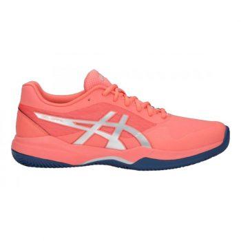 bf31ad912e7 Tennisschoenen kopen? Tennisschoenen dames en heren online!