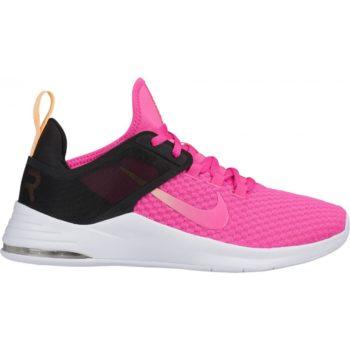 Fitness schoenen online kopen - Fitnessschoenen outlet